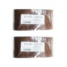 KAKAO TOZU 2'Lİ- 100GR PAKET - COCOA POWDER - KAKAU PULVER- HALAL